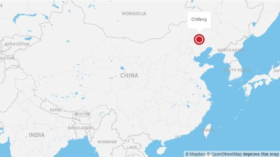 The explosion happened in northern China