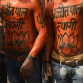 Uttar Pradesh election 5