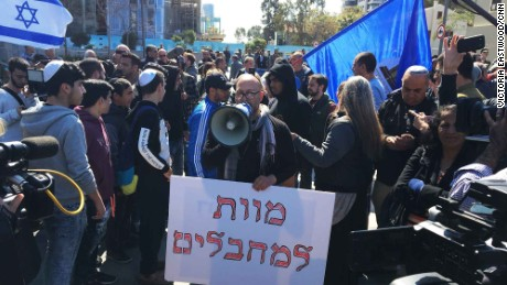 Around 150 protesters gathered outside the military court in Tel Aviv.
