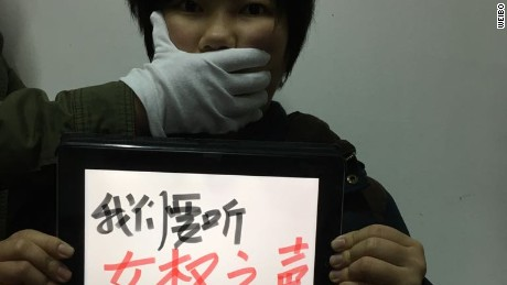 """We want to hear women's voices."" Chinese feminists say they have been gagged online."