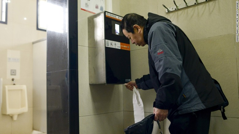 Park goes high-tech to curb toilet paper theft