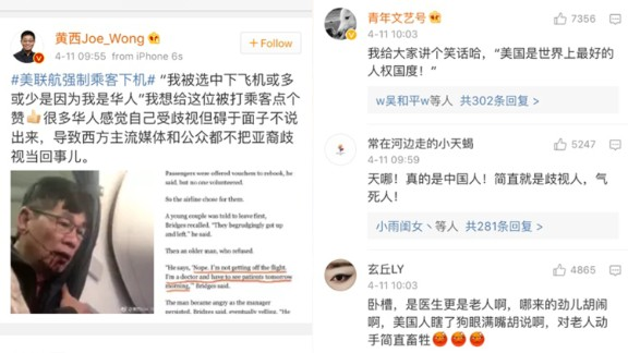 Comedian Joe Wong was among many Chinese commenters on social media denouncing United