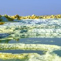 Colorful places Danakil Depression-632552438