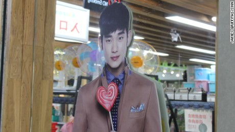 A cardboard cut-out of South Korean actor Kim Soo-hyun at a shopping mall in Beijing. Korean culture is popular in China but relations have suffered due to THAAD.