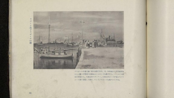 This photo was reportedly published in 1935 by Futabaya Gofuku Ten.
