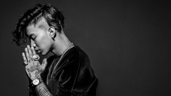 Park's style is a mix of rap, R&B and electronica.