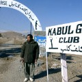 Kabul Golf Club afghanistan