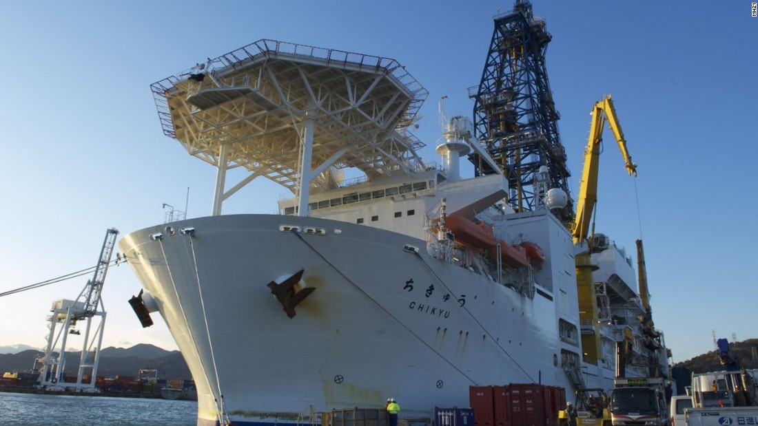 The drill ship Chikyu before setting sail to the Nankai Trough for a pre-drilling expedition.