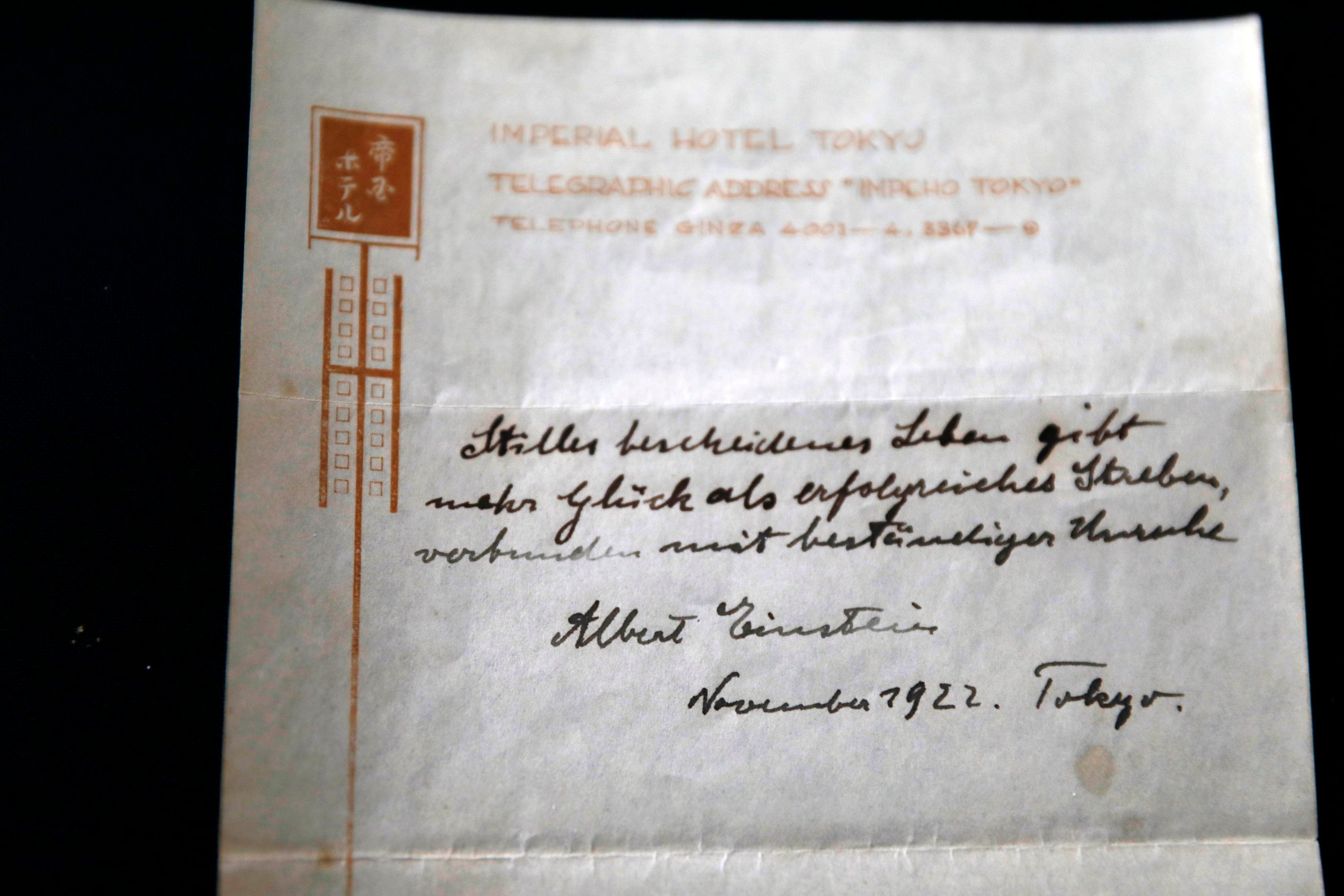Einsteins Handwritten Notes Sell For 18m Cnn Style