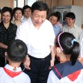 18 xi jinping life gallery RESTRICTED