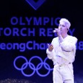 K-pop Taeyang pyeongchang winter olympics 100 days to go