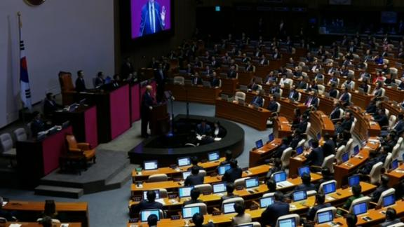 President Trump speech in South Korea. ## CLEAN AIR VERSION WITH SPANISH TRANSLATION.