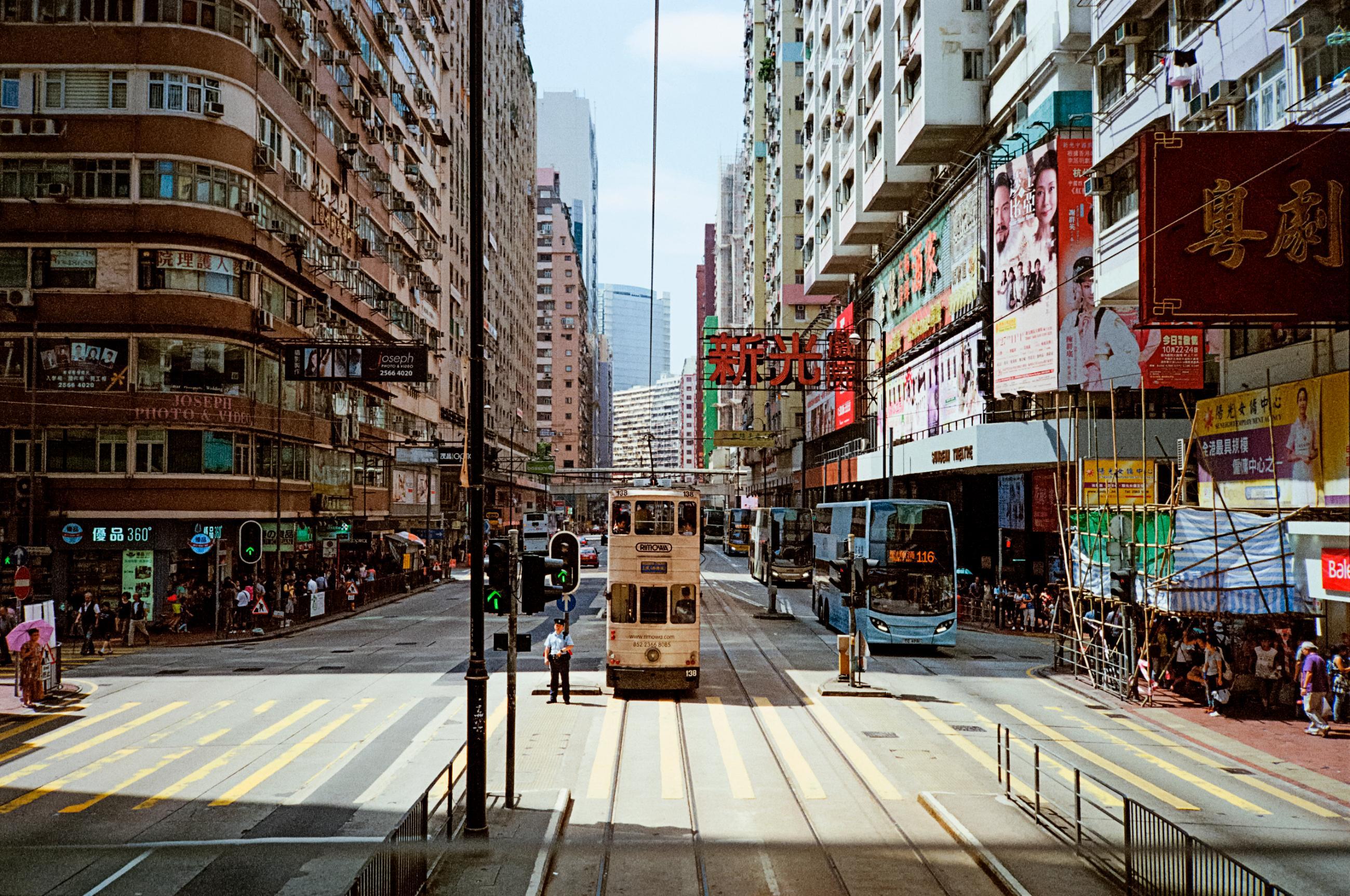 Image result for hongkong