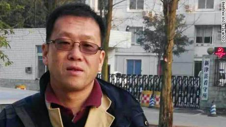 Sui Muqing, a lawyer, was detained from July 10, 2015 until January 6, 2016.