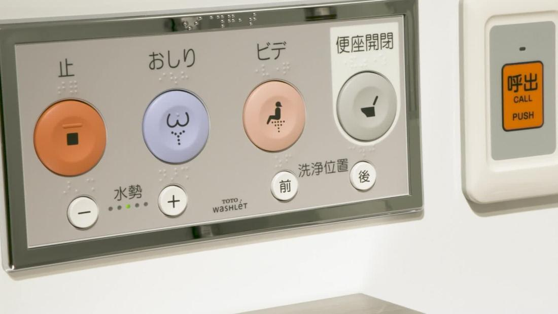 How Japan\'s high-tech toilets took over the world - CNN Video