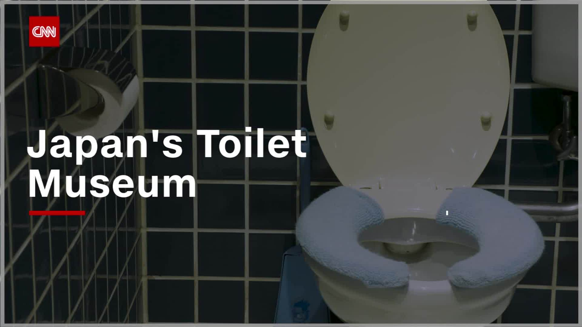 A visit to the TOTO toilet museum - CNN Video