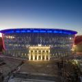 ekaterinburg arena russia world cup stadium artists impression