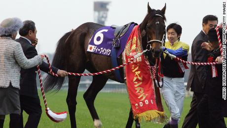 The secret to Japanese breeding success? Bets