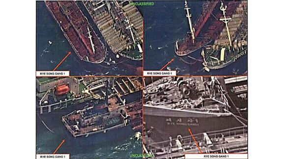 The images below were taken on October 19, 2017, and they depict a recent attempt by Rye Song Gang 1 to conduct a ship-to-ship transfer, possibly of oil, in an effort to evade sanctions.