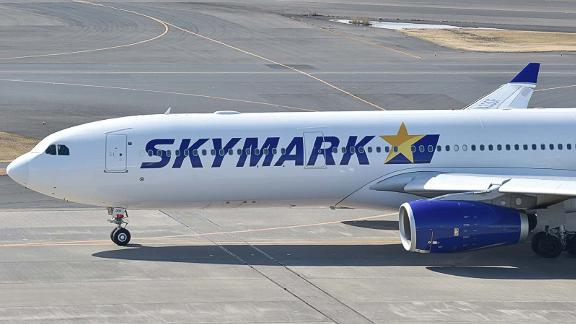 <strong>9. Skymark Airlines: </strong>Japanese low-cost carrier Skymark Airlines has a punctuality average of 85.00%. It has a fleet of 26 aircraft and flies to 11 destinations.