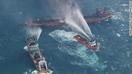 Oil tanker Sanchi partially explodes in East China Sea