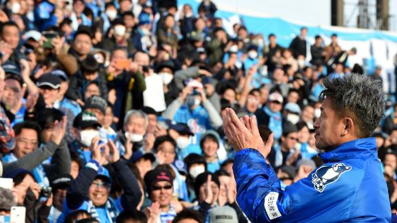 Miura celebrates his 50th birthday with fans in February 2017, after the opening match of the season against Matsumoto Yamaga in Yokohama.