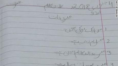 A notebook owned by murdered Pakistani girl Zainab, with the page open to her apparent last entry, dated January 4.