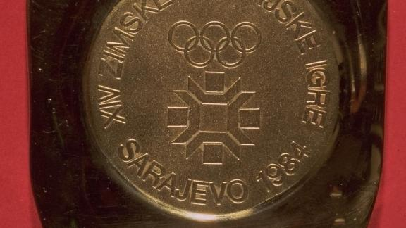 1984: Sarajevo