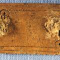 Vikings Ribe comb inscription