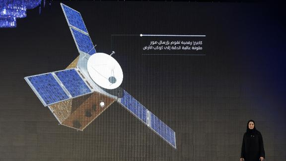 If successful, Al Amal will begin its orbit of the Martian surface in 2021, in time for the 50th anniversary of the founding of the UAE.