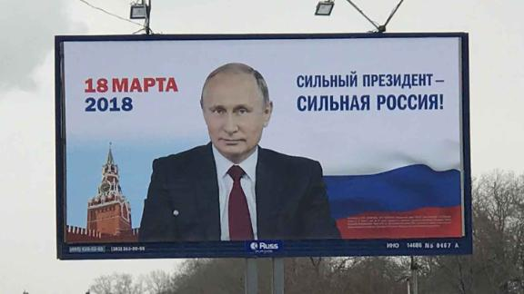 An election billboard in Novosibirsk, Siberia's largest city.