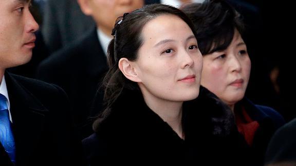 Kim Yo Jong,  sister of North Korean leader Kim Jong Un, arrives in South Korea, Friday, Feb. 9, 2018.