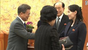 Kim Jong Un invites President Moon to N. Korea