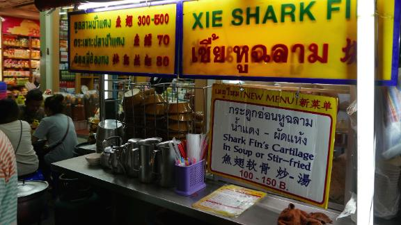 A food stall that offers shark fin in Thailand