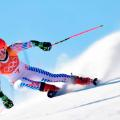 Winter Olympics 2018 shiffrin slalom