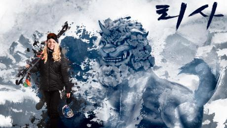 Freestyle skier Lisa Zimmermann is beside a Unicorn lion, supposed to represent the female spirit surviving in a male dominated sport.
