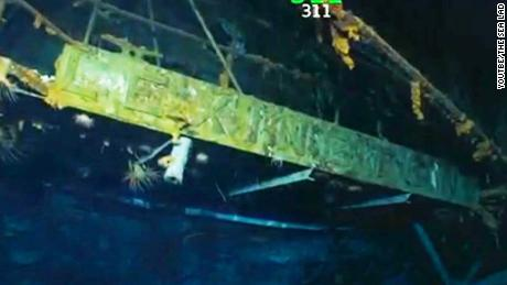 USS LEXINGTON WRECKAGE FOUND OFF AUSTRALIA'S COAST -