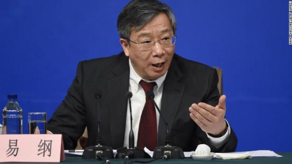 People's Bank of China governor Yi Gang.
