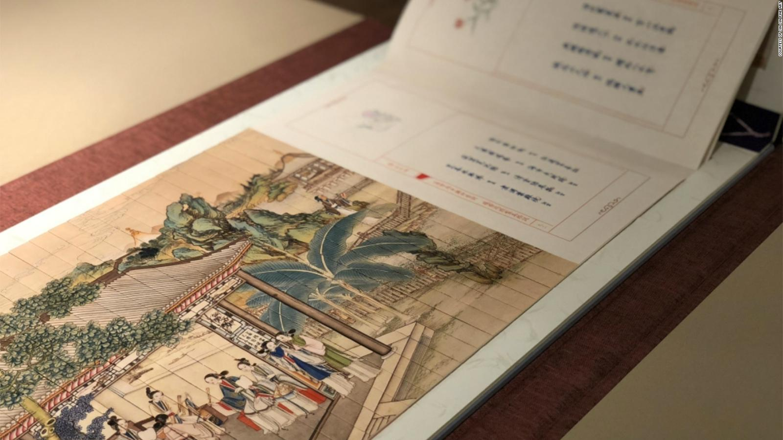The art of chinas dragon scale bookbinding cnn style gumiabroncs Image collections