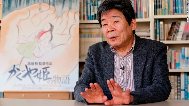 Japanese animated film director Isao Takahata has died, according to a statement from the studio he co-founded.