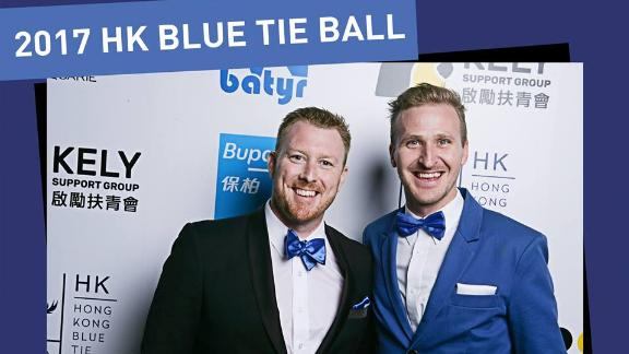 Andrew Welling (left) and a friend at last year's Blue Tie Ball.