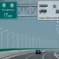 10 Hong Kong Zhuhai bridge