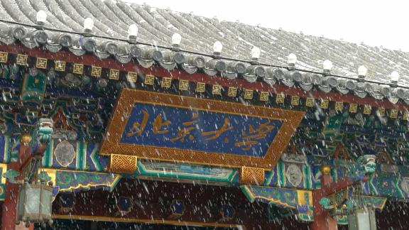 Peking University in Beijing, seen in the snow.