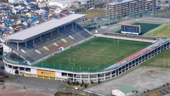 What: Hanazono Rugby Stadium Capacity: 32,228 Where: Higashiosaka City, Osaka Prefecture Matches: Italy vs Namibia; Argentina vs Tonga; Georgia vs Fiji; USA vs Tonga