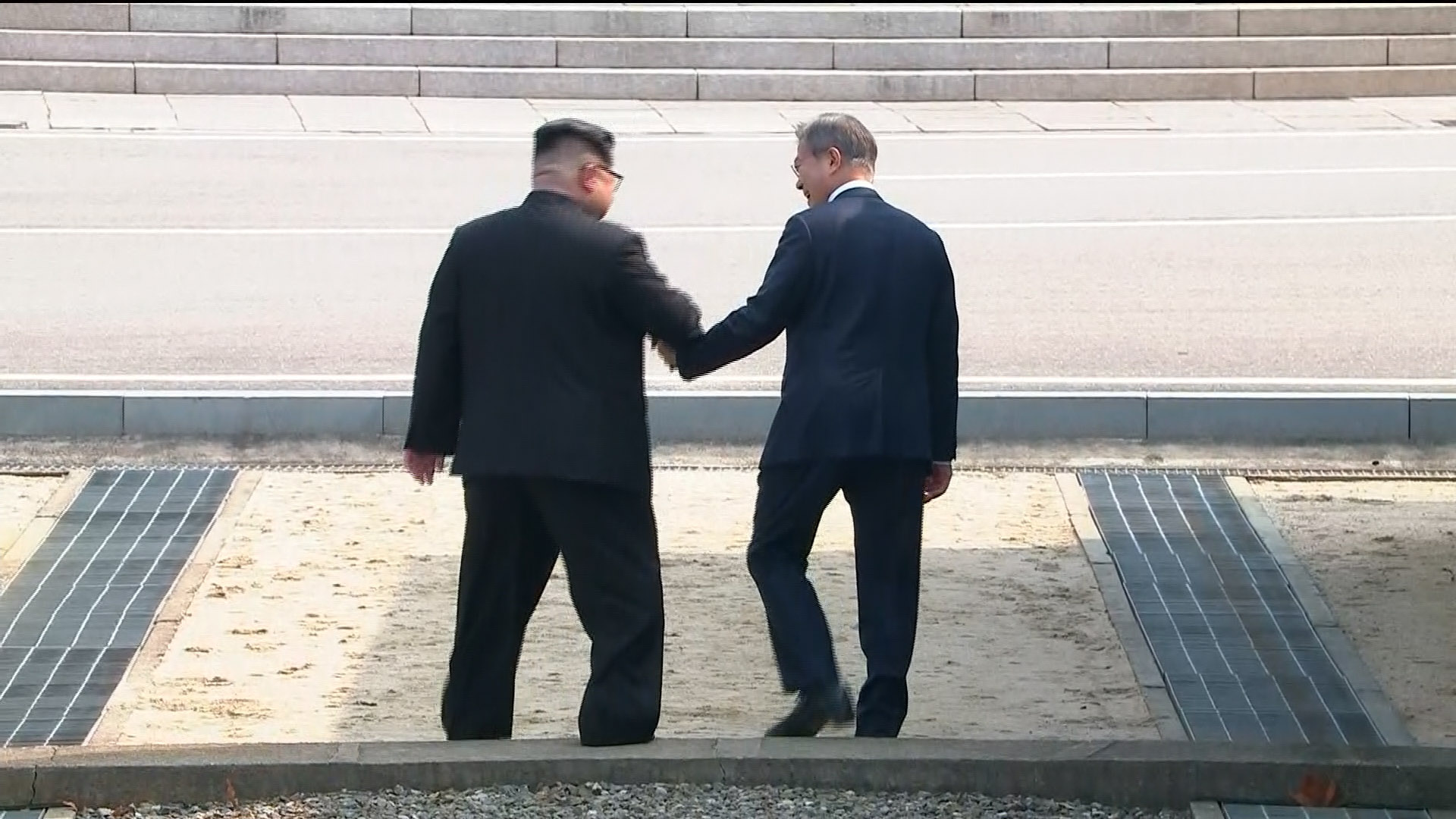 The Moment Kim Jong Un Crossed To The South Cnn Video