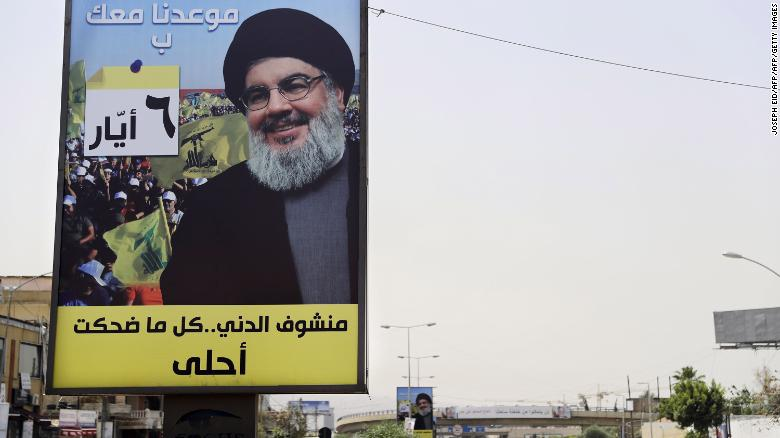 A portrait of Lebanon's Hezbollah chief Hassan Nasrallah on the side of a road in the mainly Shiite Muslim southern suburbs of Beirut.