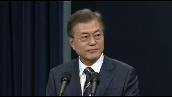 S. Korean President Moon Jae-in