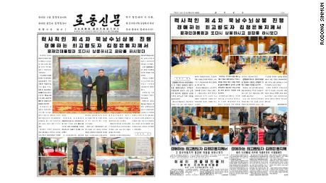 South Korean President Moon Jae-in and North Korean leader Kim Jong Un seen on the front page of the Rodong Sinmun after a surprise second meeting on May 26, 2018.
