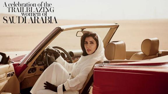 "Vogue Arabia June 2018 cover: ""HRH Hayfa bint Abdullah Al Saud is the cover star of Vogue Arabia"