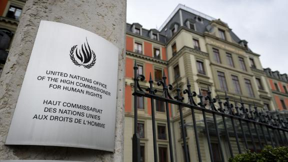 The headquarters of the United Nations High Commissioner for Human Rights in Geneva. AFP.  / AFP PHOTO / Fabrice COFFRINI